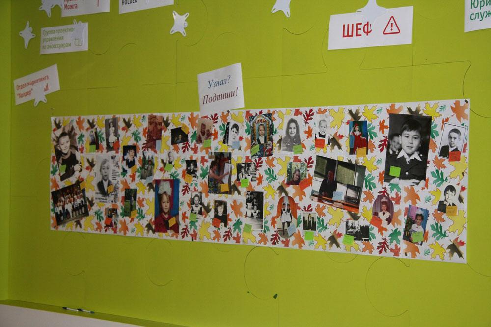 Плакат на встречу одноклассников своими руками 16