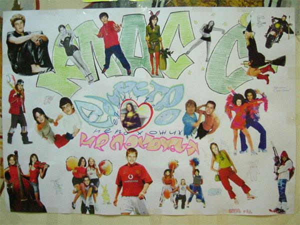 Оригинальные плакаты на выпускной